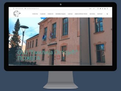 Osnovna škola Emilija Ostojić